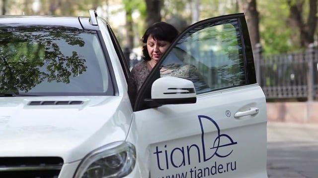 https://tiande.ru/registration/simple/?referral=@@521b1621191c8f684d9139d3a120c49d  получи право на скидки 35% +,акции, подарки, Стать умным покупателем - мы рядом в любом городе и стране.