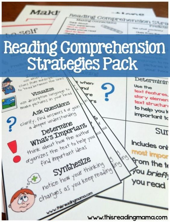 FREE Reading Comprehension Strategies Printable Pack ~ wall charts, student pages, bookmarks & resource links {Subscriber Freebie}   This Reading Mama