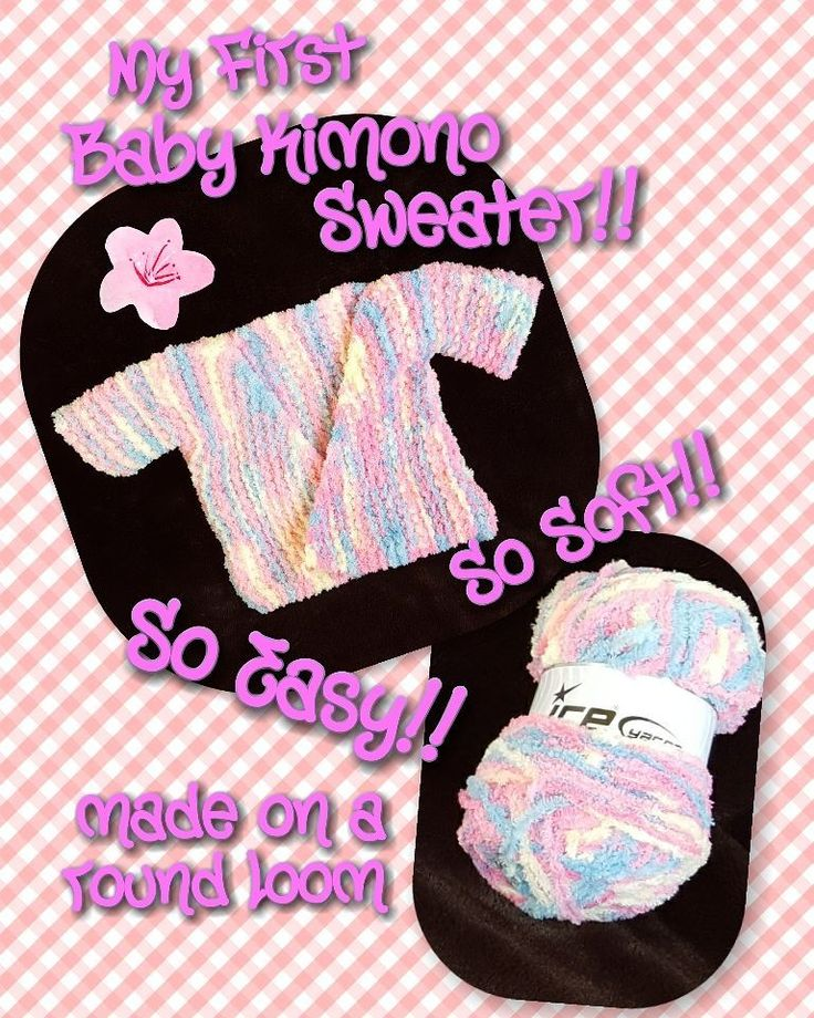 Loomed baby kimono sweater by @craftygaldiy