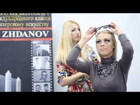 Ирина Агрба - Подиумная вечерняя женская прическа на длинных волосах - YouTube