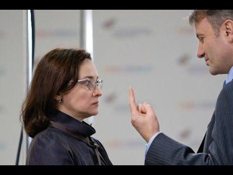 Банкир Герман Греф - Herman GREF -  каббала, власть и простой народ