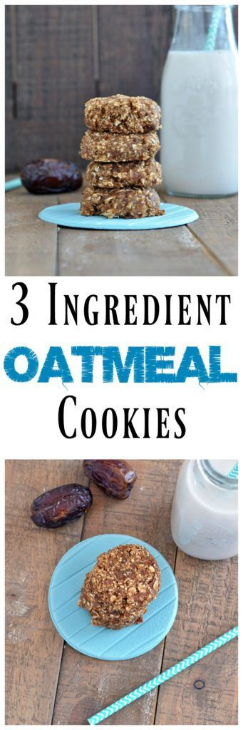 3 Ingredient Oatmeal Cookies that are healthy enough for breakfast! ZERO added sugar, no nuts, no gluten, dairy or eggs! Whip them up in minutes.