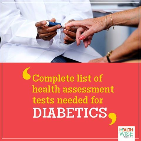 Complete List Of Health Assessment Tests Needed For Diabetics... https://www.healthwiseindian.com/health-check-up-list-for-…/ #healthcheckups #healthwiseindian #Diet #Indians #DietFacts #WeightLoss #Diabetics
