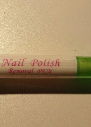 Kup mój przedmiot na #vintedpl http://www.vinted.pl/kosmetyki/pielegnacja-paznokci/11507318-zmywacz-w-pisaku