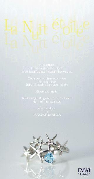 IMAI kuniko KYOTO --- La nuit etoilee 星月夜 ---#Ring #jewelry