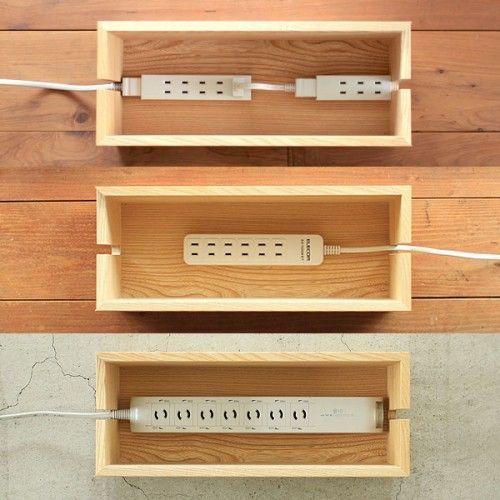 電源タップを木箱に収納「キシル ケーブルボックス」 大きめのタップも収納可能