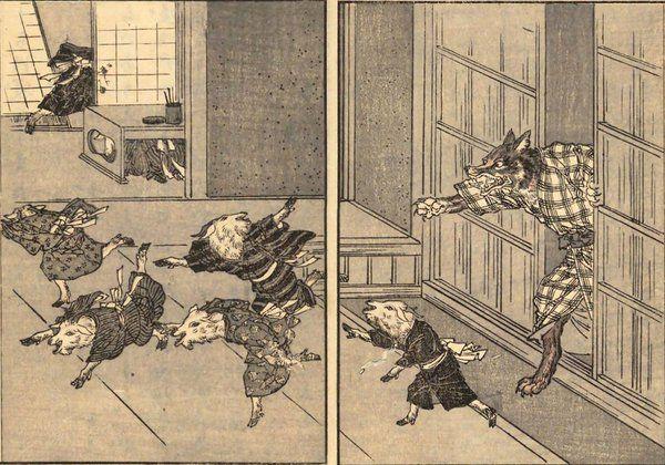 """holespoles: """" noonoon: """" 坂本葵さんはTwitterを使っています: """"グリム童話「狼と七匹のこやぎ」を上田萬年が重訳した「おほかみ」(明治22年)。下町の江戸ッ子みたいな狼とヤギさん…! 浮世絵師の小林永濯による挿絵です。 https://t.co/GfUGGB9JWI"""" """" Ueda Mannen retranslated a Grimm Brothers' fairy..."""