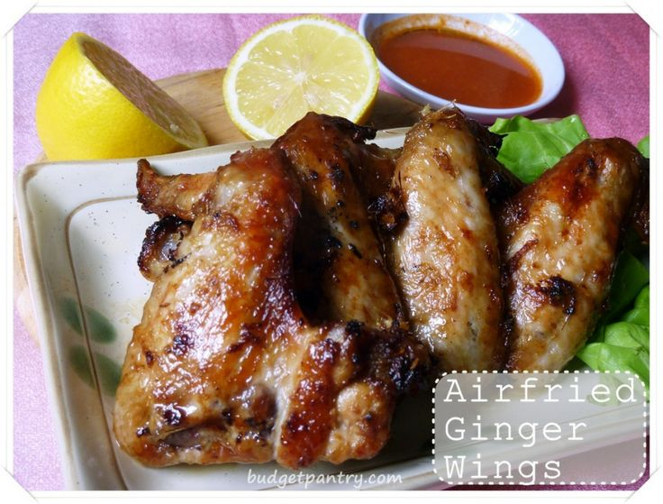 Air Fried Ginger Wings