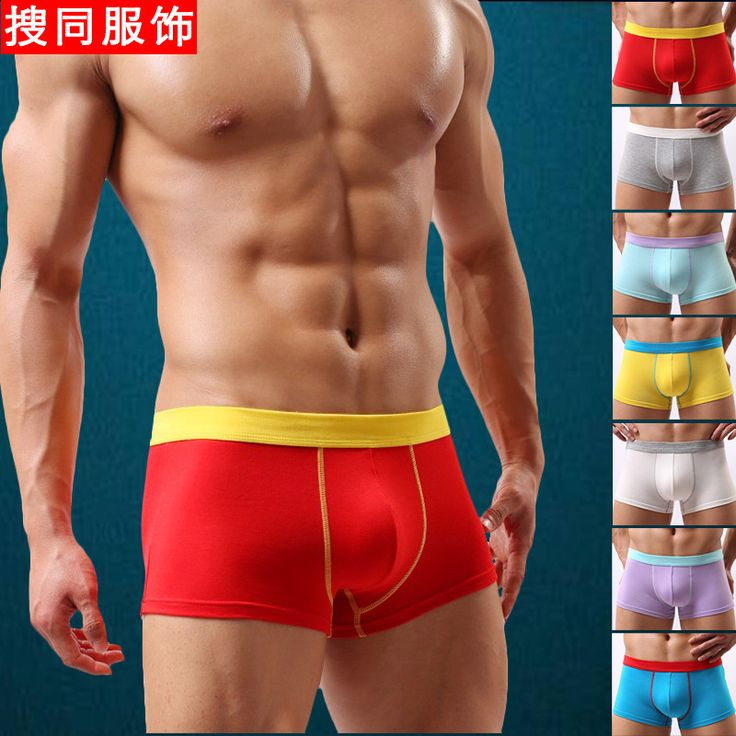 Find More Boxers Information about 2016 Cuecas Mens Boxer Shorts Search With The New Luxury Le White collar Men Boxer Underwear Pants Waist Men's In Anti Modal ,High Quality underwear gold,China shorts swimwear Suppliers, Cheap underwear clip from Etaobey Store on Aliexpress.com