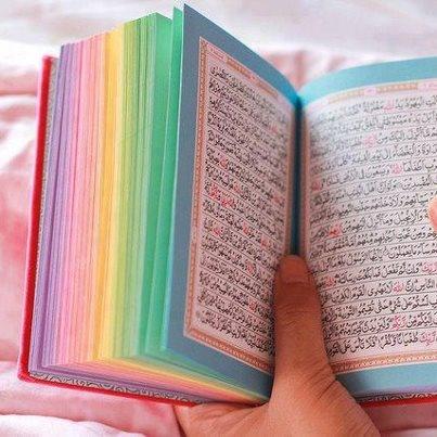 Quran ♥ how beautiful mashaAllah