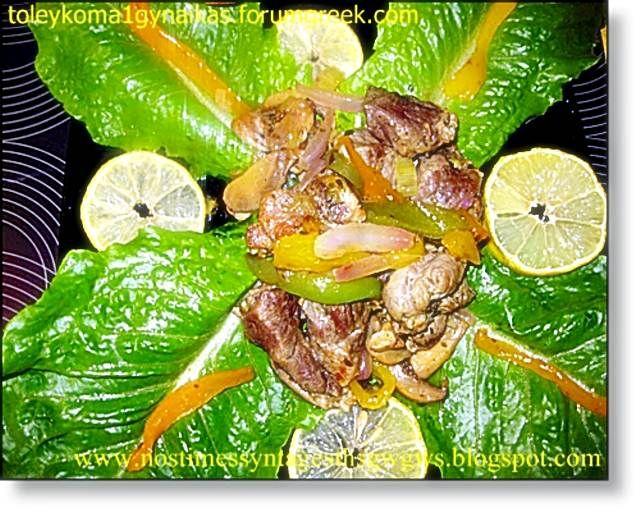 ΧΟΙΡΙΝΗ ΤΗΓΑΝΙΑ(ΜΕΘΥΣΜΕΝΗ)...by nostimessyntagesthsgwgws.blogspot.com