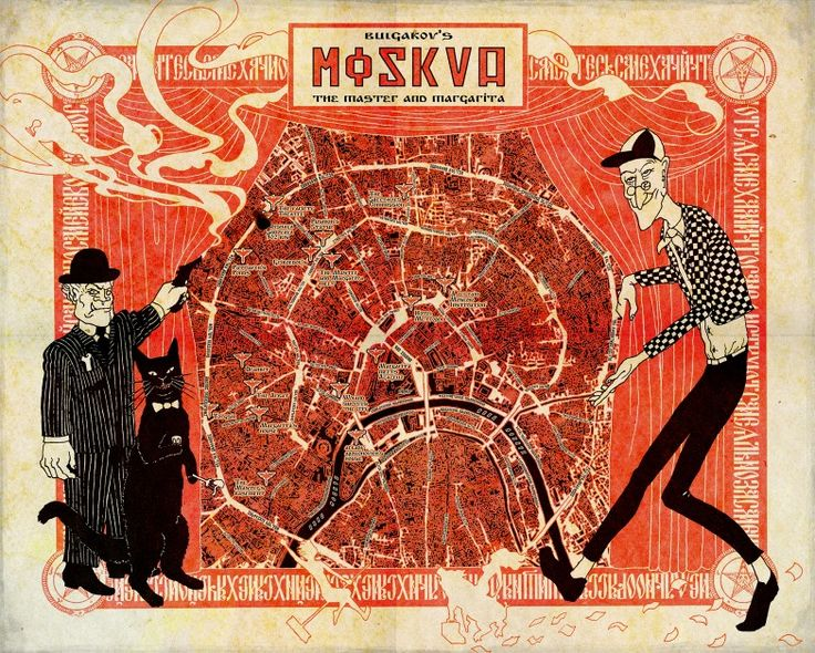 Bulgakov's Moscow - The Master and Margarita- Map of Moscow featuring Azazello, Behemoth and Koroviev, by Jamie Whyte.