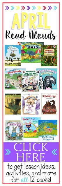 Are you looking for April Read Alouds that your students will love?  We've got 12 read alouds with activities that you can use in your class tomorrow!