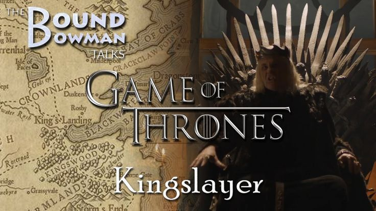 Game of Thrones - Kingslayer: The Death of The Mad King (Brans Vision)