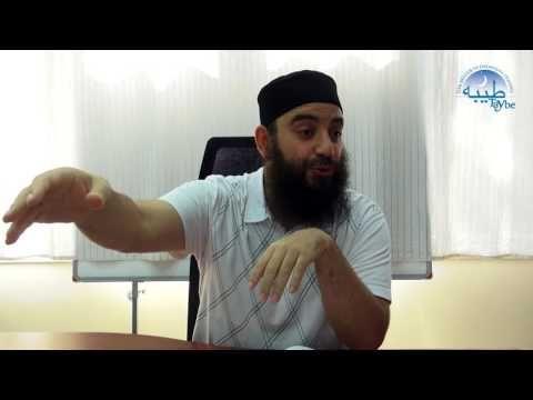 Rasûlullah'ın Ahlakından Kesitler - Fatih Bulut - YouTube