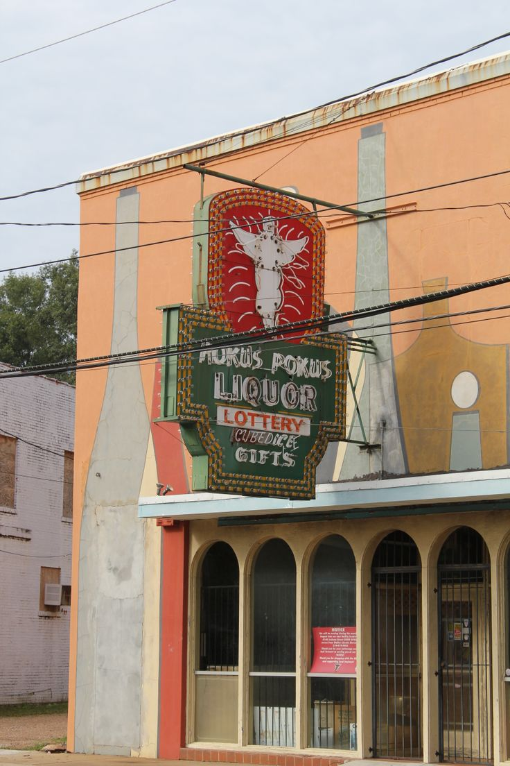 The Old Hocus Pocus Liquor Store In Alexandria Louisiana