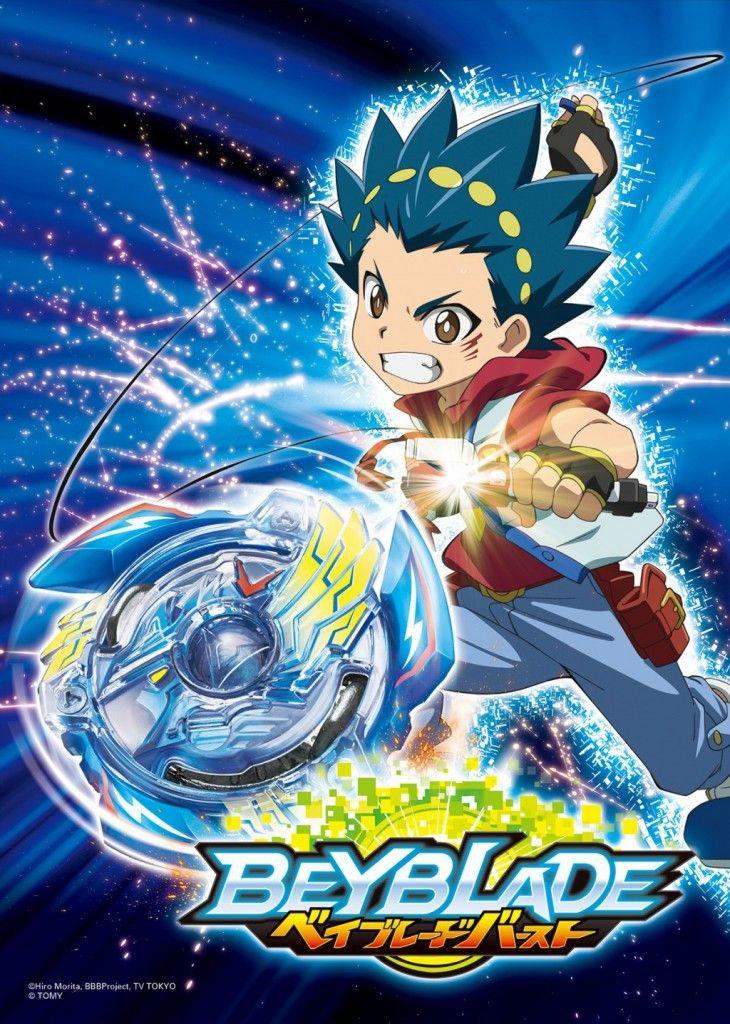 17 Best images about Beyblade Burst on Pinterest | Tomy ...