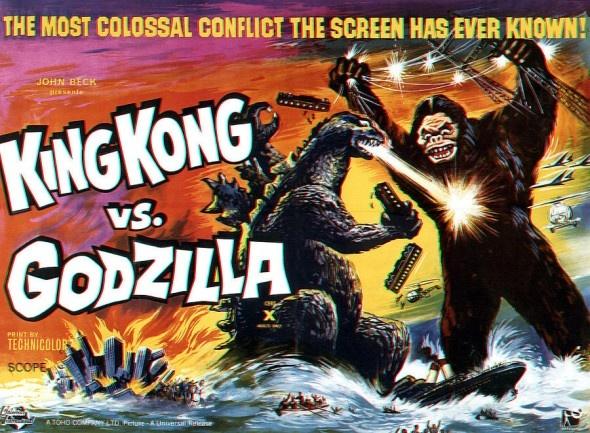 king-kong-vs-godzilla-poster