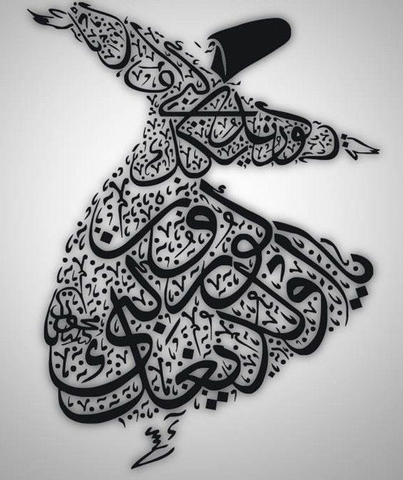 """This moment is all there is""...... Rumi Sufi dance~ zϮ ~"