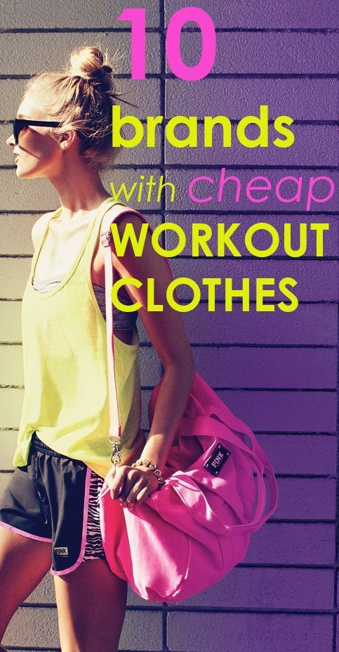 10 Brands with Cheap Workout CLothes