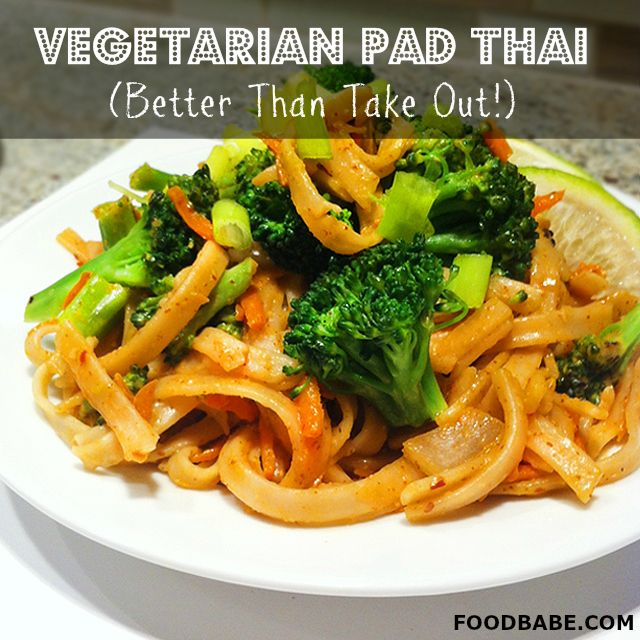 Vegetarian Pad Thai – Better Than Takeout!