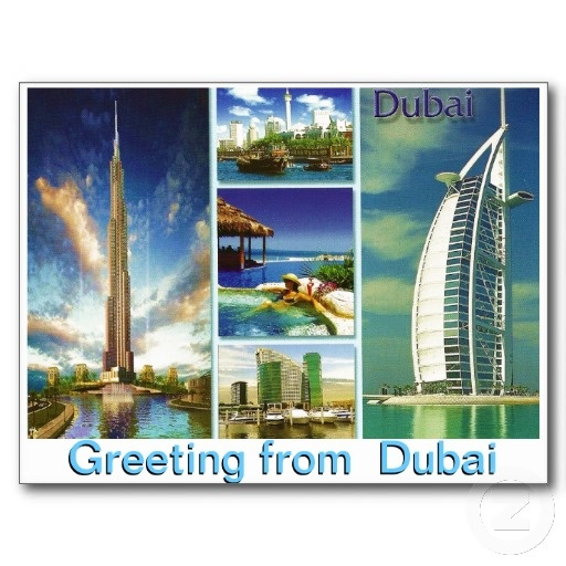 Greeting from  Dubai by Mojisola A Gbadamosi Post Cards  One of my best seller postcards. (Thanks)