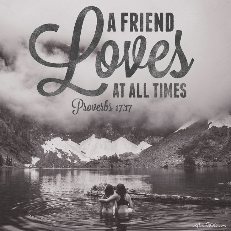 A friend loves at all times. -Proverbs 17:17 #HappyValentinesDay