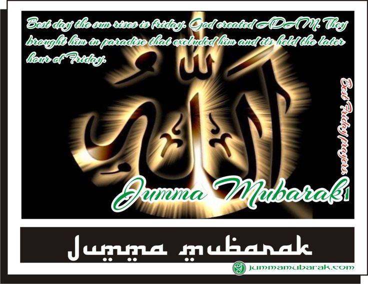Jumma Mubarak Images |Jumma Mubarak Dua