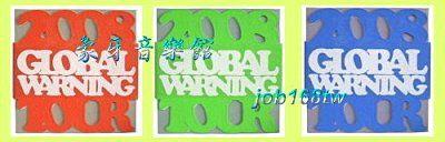 【象牙音樂】韓國人氣團體--Big Bang - 2008 Global Warning Tour 1st Concert DVD