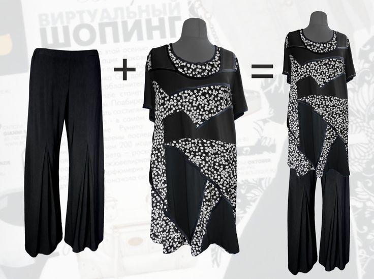 60$ Летний брючный костюм для полных девушек: трикотажная туника с шифоновыми вставками в мелкий белый цветочек + трикотажные брюки прямые от бедра со встречной складкой выше колен Артикул 698, р50-64