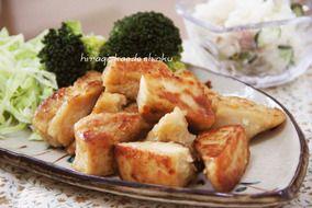 節約♪ヘルシー♪カリッじゅわっの高野豆腐|レシピブログ