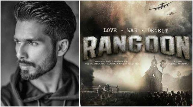 Rangoon 2017 Film Review | Saif Ali Khan Shahid Kapoor Kangana Ranaut  Vishal Bhardwaj | Bollywood Movie Reviews