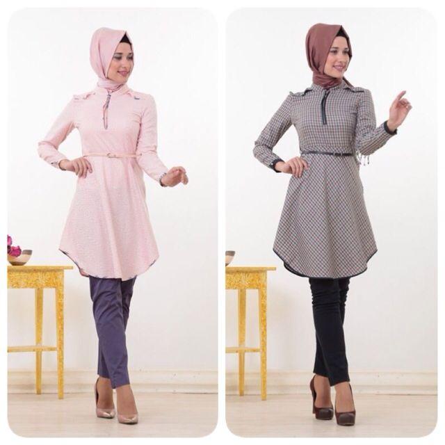 Nihan Tunikler 64,90 TL den başlayan fiyatlar ile Zerafet Tesettürde..  http://www.zerafettesettur.com/M192,nihan.htm #FotoRus #moda #tasarım #tesettür #giyim #fashion #ınstagram #etek #tunik #kap #kampanya #woman #alışveriş #özel #zerafet #indirim #hijab