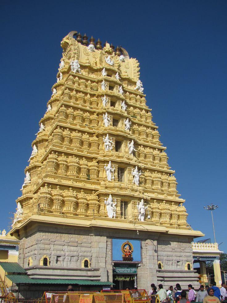 Chamundi Temple, Mysore, Karnataka, India