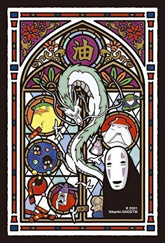 "frost art Jigsaw Puzzle 126 pcs Studio Ghibli Spirited Away ""Gods World"" 126-AC10"