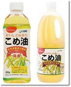 米油の人気おすすめ通販ランキング2016!桑名市(三重県)産が有名!   酵素ダイエットで理想の生活を現実に!痩せまSHOW!