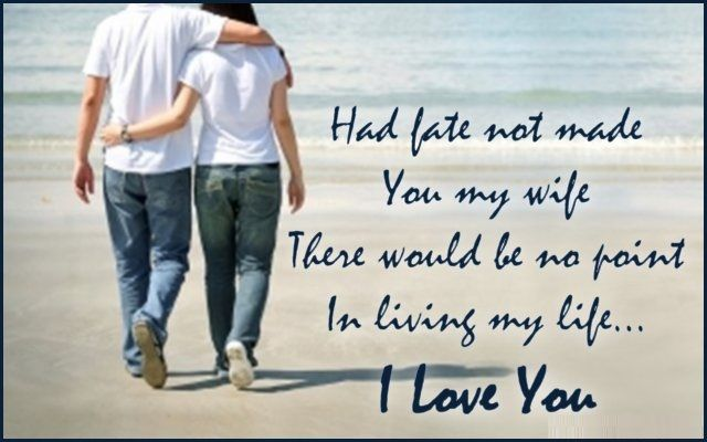 Love messages for Wife  – Romantic love message