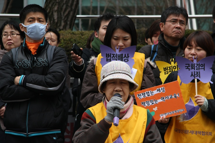 #PotentialistCanada - Trip Purpose 3: Working for women's empowerment - Survivor Kang Il-Chul speaks to her supporters (Demonstration by survivors of sexual slavery, South Korea)