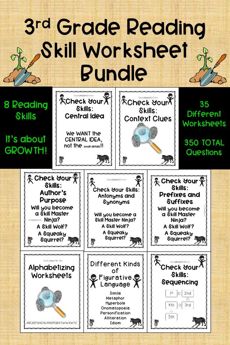 medium resolution of 3rd Grade Reading Skill Worksheet Bundle in 2020   Reading skills worksheets