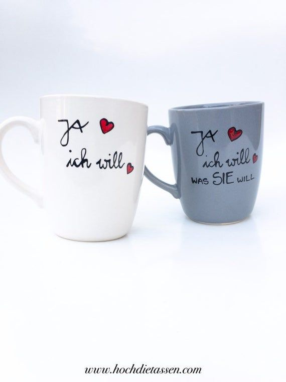 Yes I Want Wedding Wedding Gift Cup Hand Painted Unique Hand Painted Cup Wedding Gift Set Wedding Gifts Painted Cups