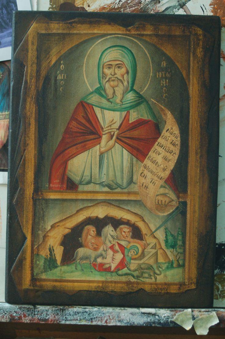 ο Αγιος Αντωνιος