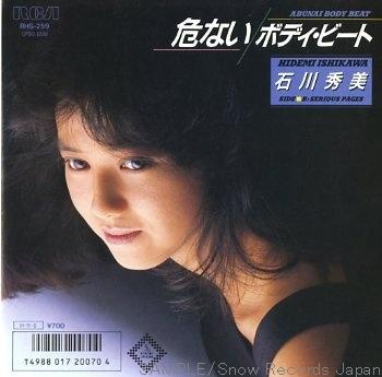 Hidemi Ishikawa - Abunai Body Beat