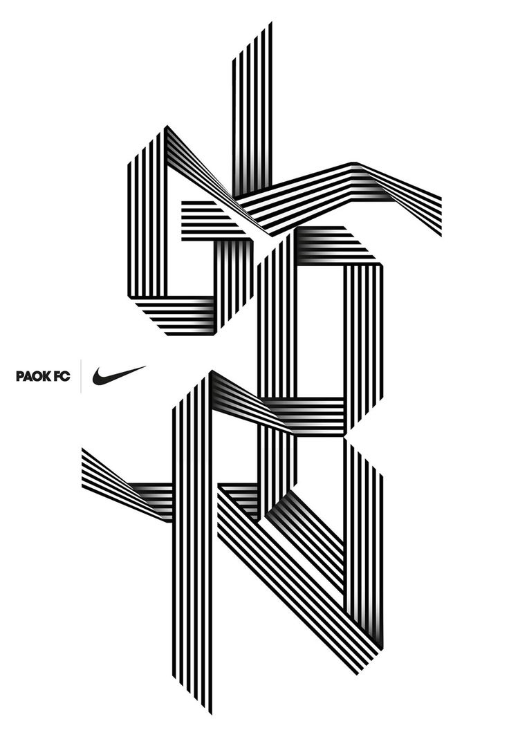 Dimitris Papazoglou — Stripes of Glory: PAOK FC Official Nike Products Sales Web Campaign