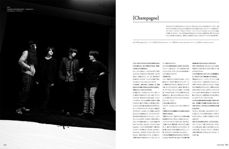 EYESCREAM SHAREEF x [Champagne]