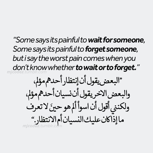 284 Best Arabic Quotes & Poems Images On Pinterest