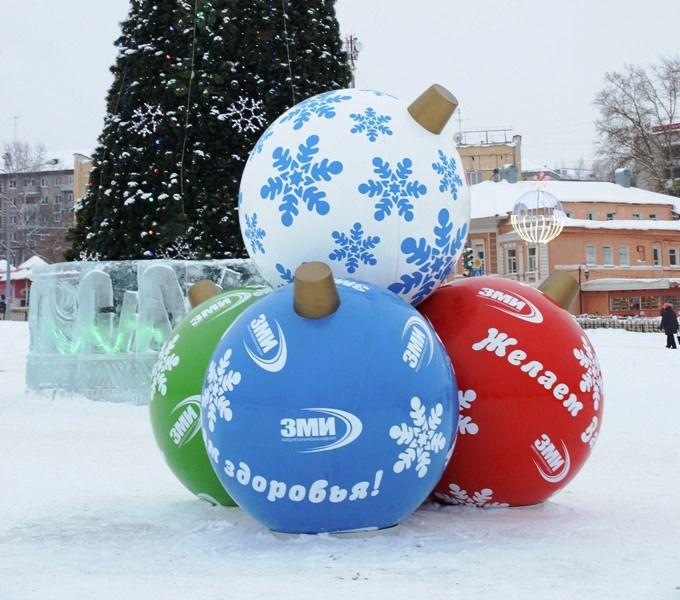 Изготовлены Новогодние шары для города Соликамск