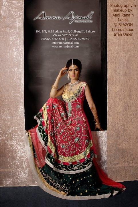 Asian Wedding Blog: Amna Ajmal