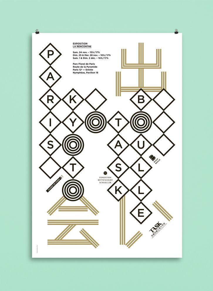 PARIS—KYOTO / TASK—BOULLE  Exposition Parc Floral de Paris / Décembre 201 — Affiche © Atelier Müesli