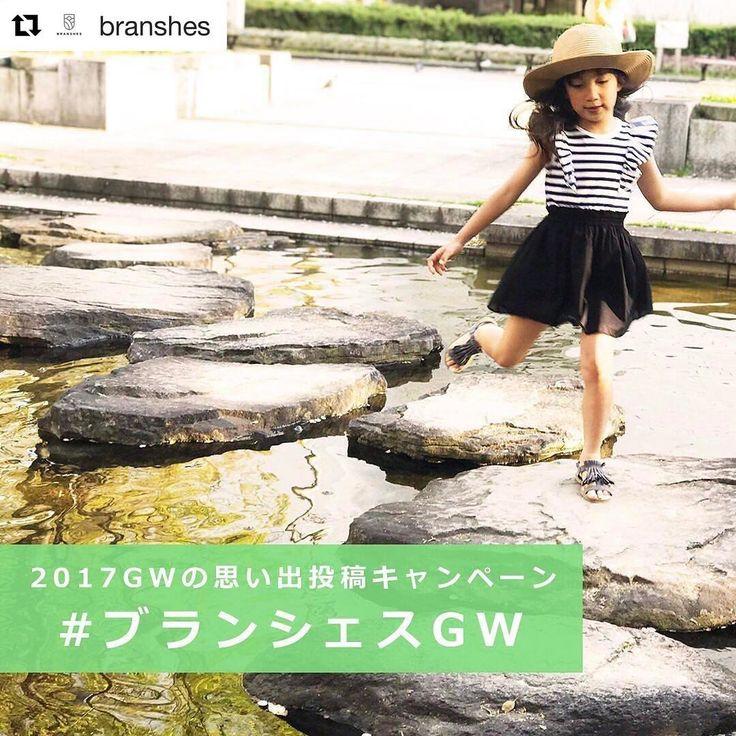 【2017GWの思い出投稿キャンペーンを開催いたします!】 GWもブランシェスと一緒に楽しもう♪  期間:4/28(金)~5/7(日)  ブランシェスの商品(branshes、RADCHAP、skeegee)を着用した GWコーデ&思い出をハッシュタグ 『#ブランシェスGW』をつけて インスタ・ツイッターで投稿いただくと、 抽選で10名の方に1万円分のポイントをプレゼントいたします!! さらにキャンペーン期間中お店では、 あなたの投稿画面がクーポンに! 投稿画面をレジにてスタッフにご提示いただくと、3,000円以上のお買い上げで【500円引き】させていただきます♪  詳細は、プロフィールのURLから特設サイトをチェック! #branshes #ブランシェス #radchap #ラッドチャップ #skeegee #スキージー #GW#ゴールデンウィーク  #子供服#子ども服#越谷レイクタウン#レイクタウン#レイクタウンmori#summer#spring#boys#forboy#girls#forgirl#coordinate #moriキッズたくさん更新していきます☺︎…