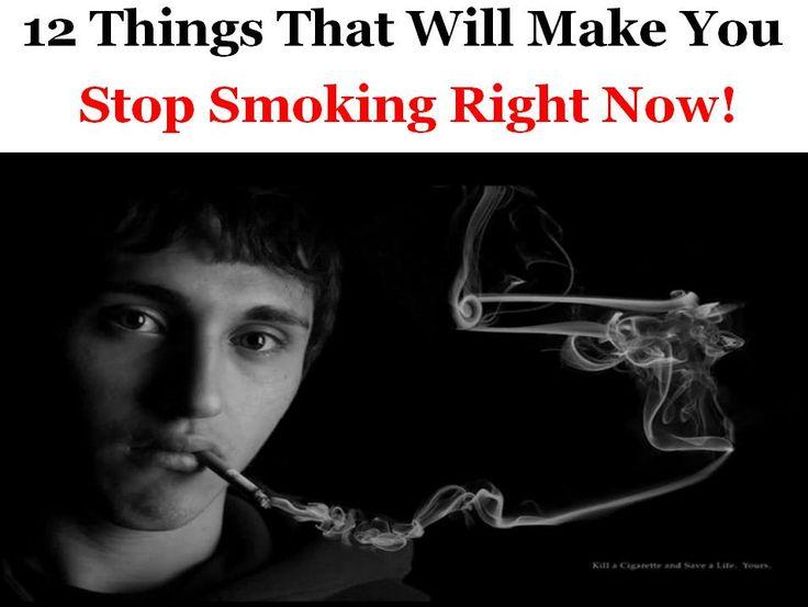 how to stop smoking drugs